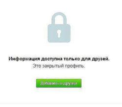 закрыть-2