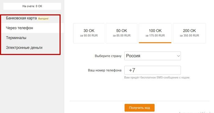 купить-оки-1