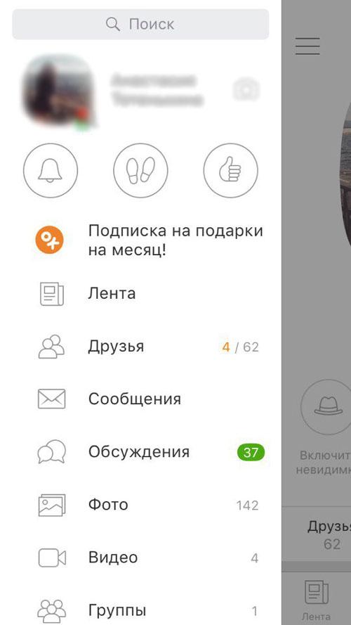 мобиль-1