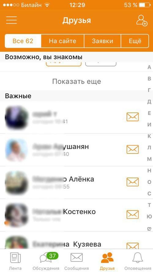 мобиль-3