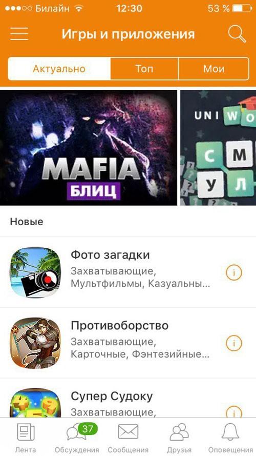 мобиль-5