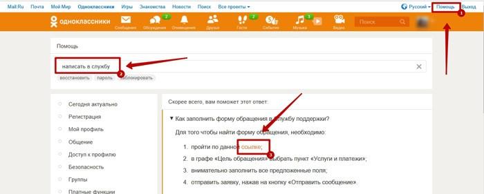 удлстрводн-4