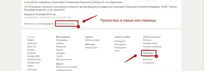 удлстрводн-5