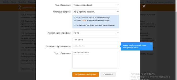 удлстрводн-8