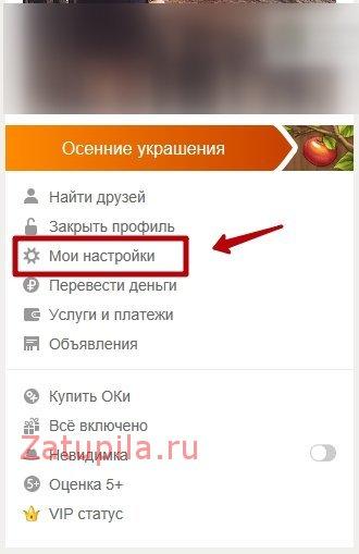 убрать закр. проф 1