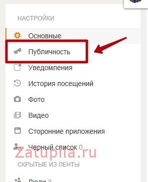 убрать закр. проф 2