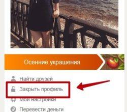 закр.профиль 1