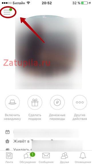 закр.профиль 3