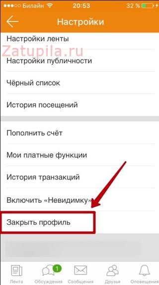 закр.профиль 6