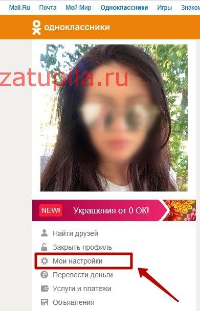 откр проф однокл 1