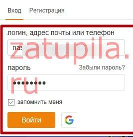 откр.проф 1