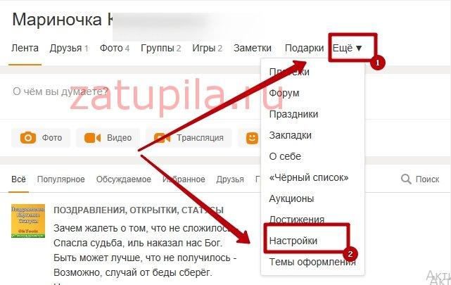 откр.проф 2