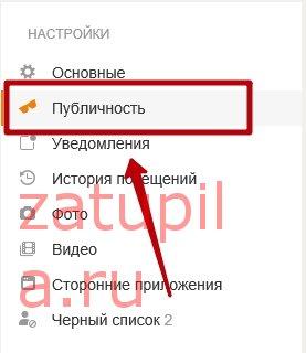 откр.проф 3