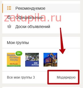 удл.гр.одноклас 2