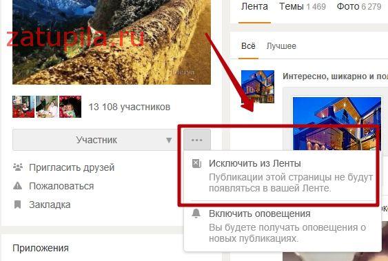 удл.гр.одноклас 5