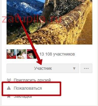 удл.гр.одноклас 6