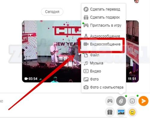 Загрузить-видео-в-ок-111