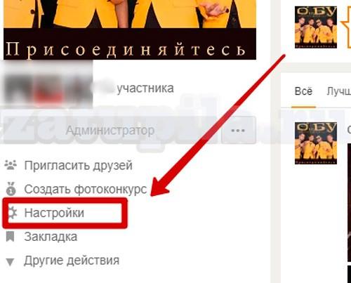 id-в-одноклассниках-7
