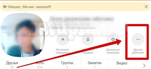узнать-дату-регистрации-3