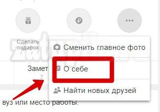 узнать-дату-регистрации-4
