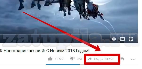видео-с-ютуб-в-ок-3