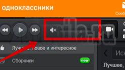 звук-в-ок-6