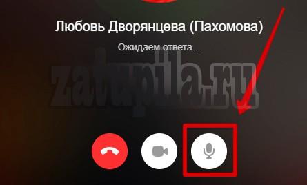звук-в-ок-7