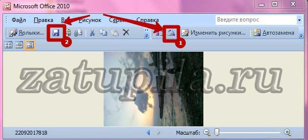 Поворот фото в Microsoft Office Picture Manager