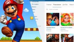 Как создать игру в ВКонтакте