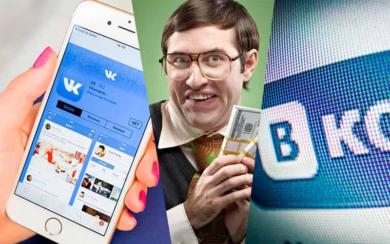 2 простых способа получить голоса в ВКонтакте