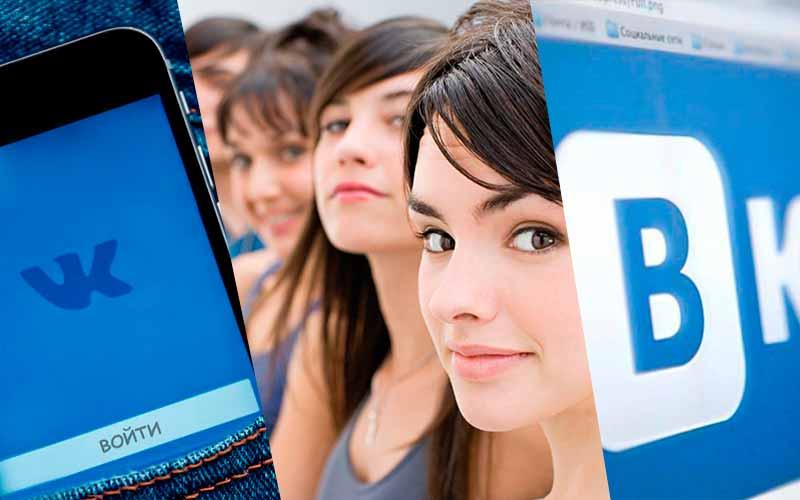 Как получить много подписчиков ВКонтакте. 2 способа