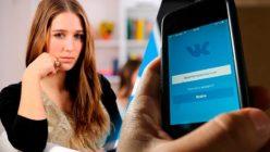 Как-поменять-фамилию-на-отчество-ВКонтакте