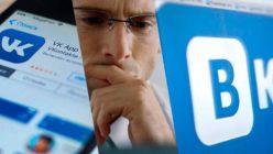 Как правильно регистрироваться в ВКонтакте
