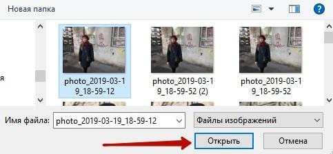 Как найти человека по фото в Одноклассниках 3-min