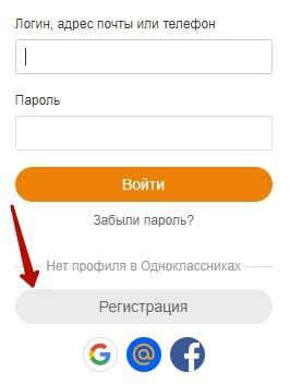 Как посмотреть закрытые фото в Одноклассниках 4-min