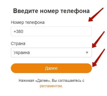 Как посмотреть закрытые фото в Одноклассниках 5-min