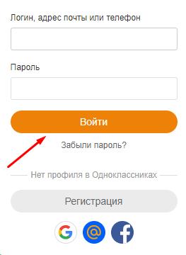 Как сменить главное фото в Одноклассниках 1