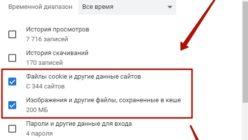 Почему не открываются фото в Одноклассниках 1-min