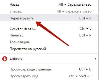 Почему не открываются фото в Одноклассниках 3-min