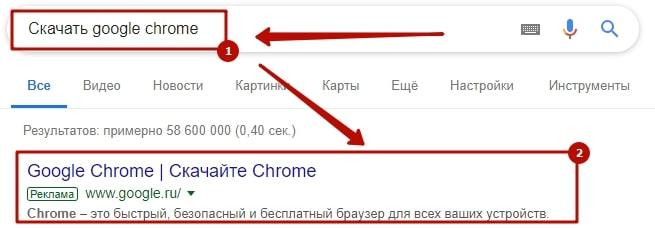 Почему не открываются фото в Одноклассниках 4-min