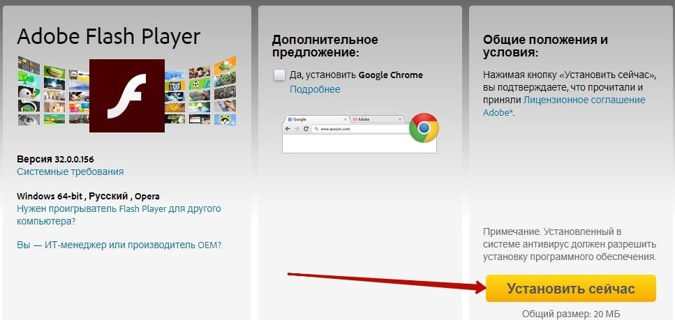 Почему не открываются фото в Одноклассниках 5-min