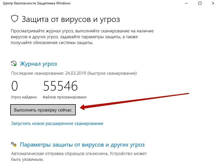 Почему не открываются фото в Одноклассниках 6-min