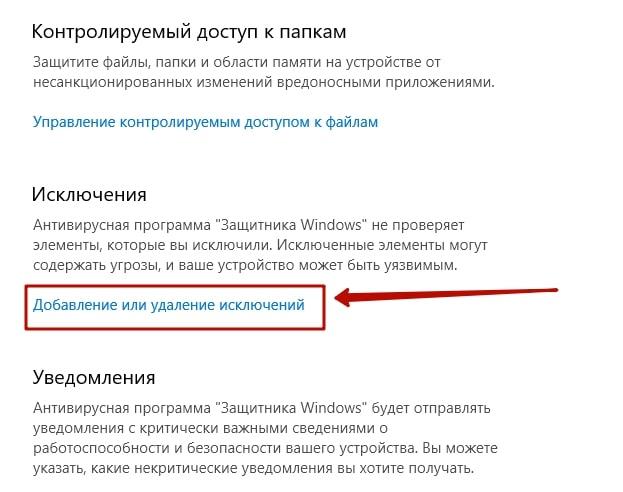 Почему не открываются фото в Одноклассниках 7-min