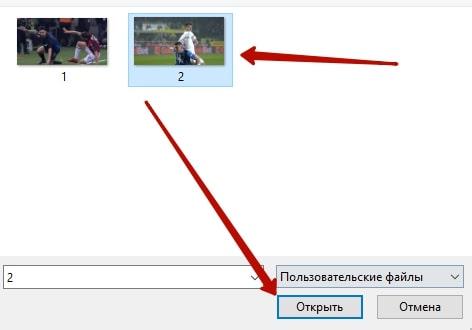 Как отправить фото в Одноклассниках через сообщение 3-min