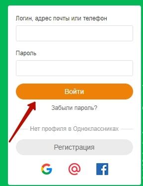 Как заблокировать страницу в Одноклассниках 1-min
