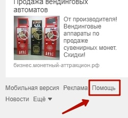 Как заблокировать страницу в Одноклассниках 10-min