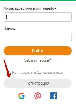 Как заблокировать страницу в Одноклассниках 5-min