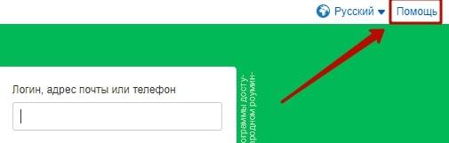 Как заблокировать страницу в Одноклассниках 8-min