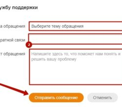 Как заблокировать страницу в Одноклассниках 9-min