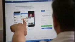 Как пожаловаться на страницу в Вконтакте